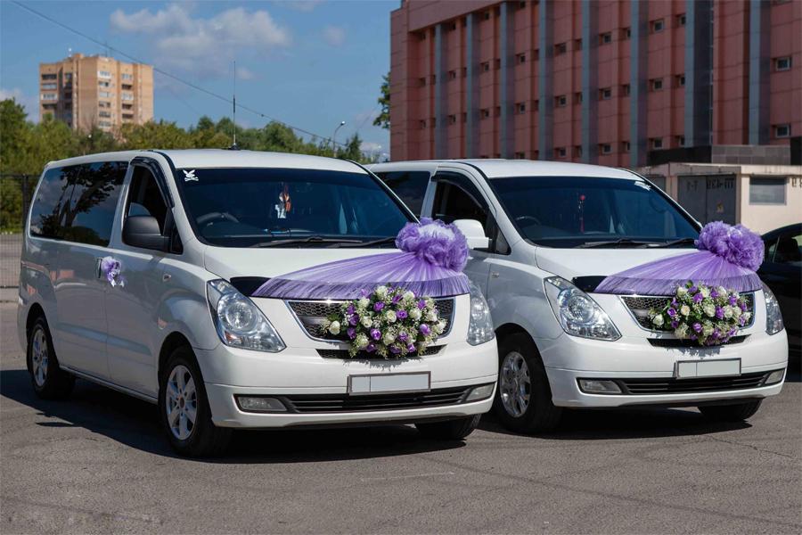 микроавтобус свадьба