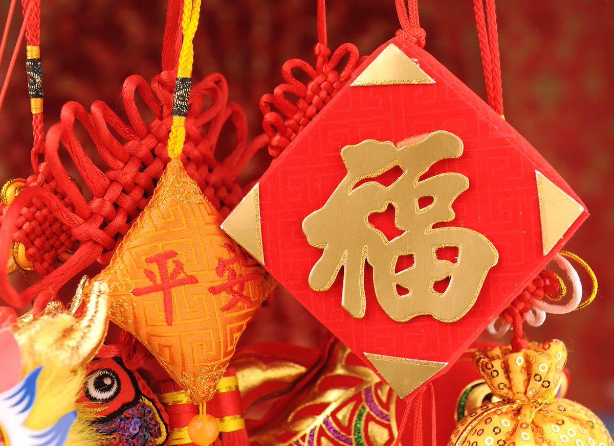 китайские конверты, как символ праздника