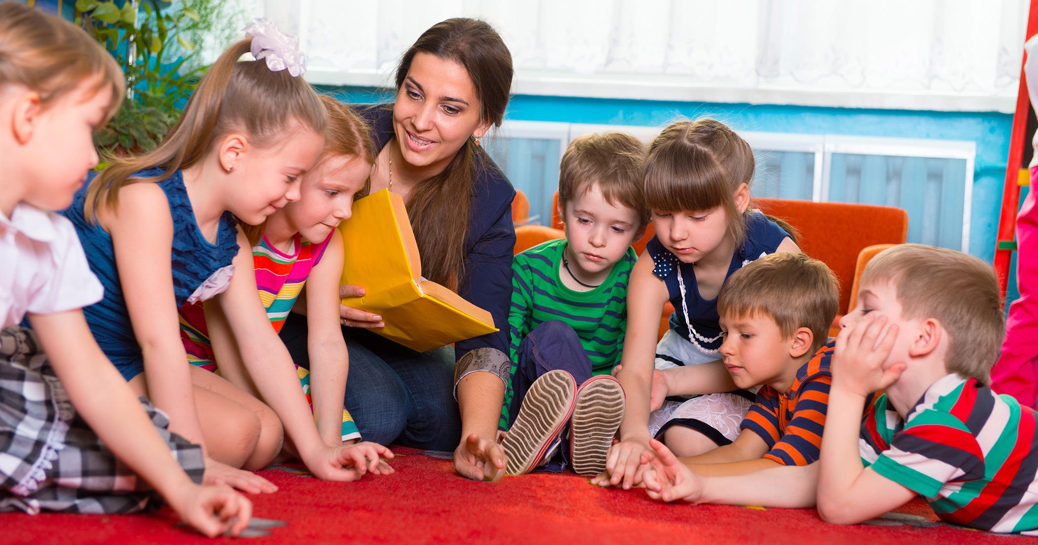 Приучение воспитателем детей к режиму дня