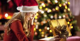 Радость от новогоднего подарка
