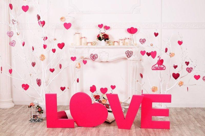День всех влюбленных – день незабываемый