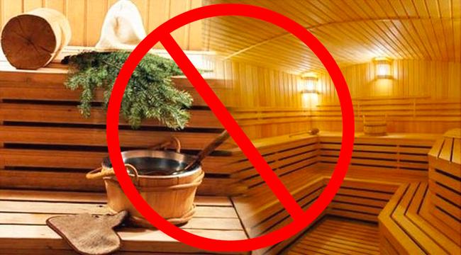 нельзя посещать баню в нетрезвом виде